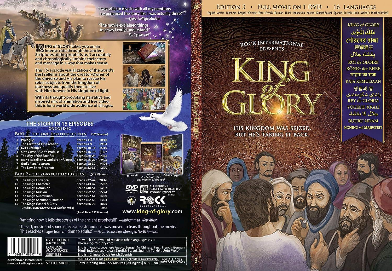 Amazon com: KING of GLORY DVD Edition 3: P  D  Bramsen (Writer