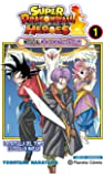 Bola de Drac Heroes nº 01 (Manga Shonen)
