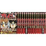 賭博堕天録カイジ ワン ポーカー編 コミック 1-15巻セット