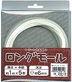 創&遊 アート作品用ロングモール 長さ1m・太さ6mm(二分) 2012/白系 5本入