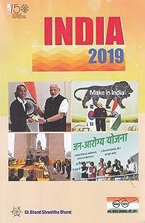 Manorama Yearbook 2019 ( English): Amazon in: Philip Mathew
