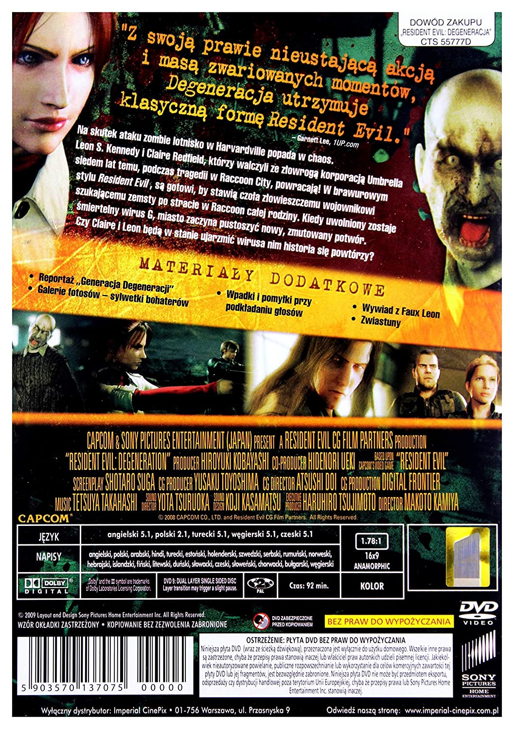 Amazon Com Resident Evil Degeneration Dvd English Audio