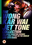 The Wong Kar-Wai Jet Tone Collection [DVD]