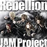 Rebellion~反逆の戦士達~/PRAY FOR YOU