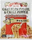 S&B Garlic, Olive Oil & Chili Pepper Peperoncino Spaghetti Sauce, 1.57-Ounce