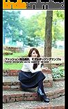 プロのモデルによるアパレル商品撮影、ポージングと撮影例サンプル写真集 : 神戸モデル事務所JaiGuruで行っている撮影サービス写真内容です。モデルは前田りお ファッション商品撮影、モデルポージングサンプル (JaiGuru books)