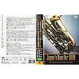 Japan's Best for 2005 第53回全日本吹奏楽コンクール全国大会ベスト盤 [DVD]