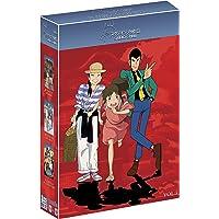 Ghibli. Volumen 03, 3 pack, rojo