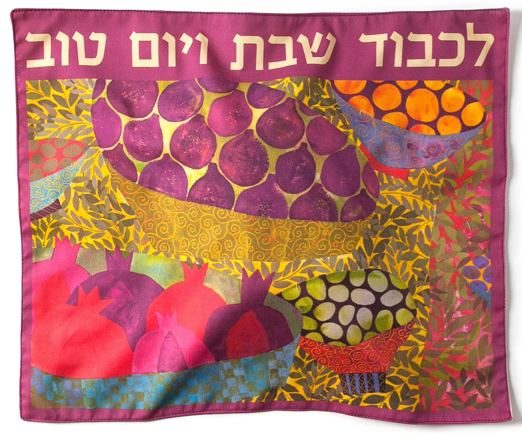Barbara Shaw Gifts Decorative Sabath Challah/Bread Cover, Kosher, Seven Species Great Jewish Gifts for Women,Great Gifts for Festival and Jewish Year, Jewish Gifts for The Home Made in Jerusalem…