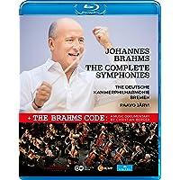 Brahms: Complete Symphonies [Deutsche Kammerphilharmonie Bremen; Paavo Järvi] [C Major Entertainment: 735004]
