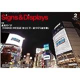 月刊サイン&ディスプレイ2019 2月号