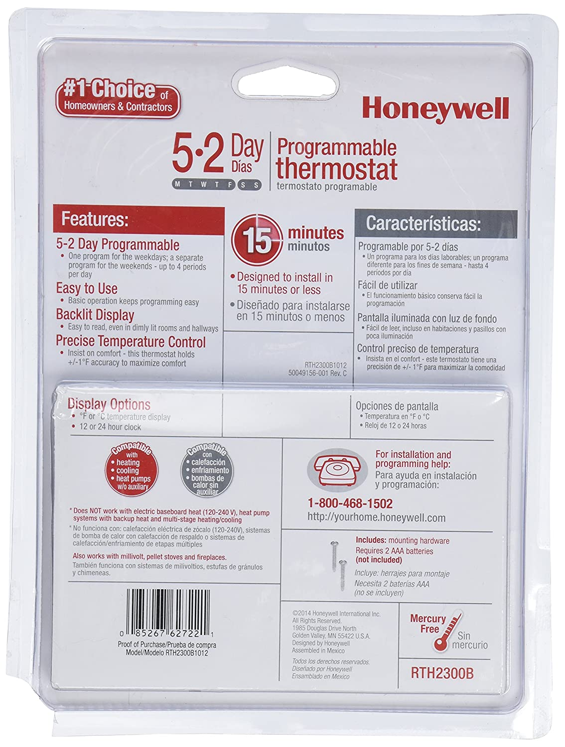 Multi stage heating and cooling - Honeywell Rth2300b1012 E1 5 2 Day Programmable Thermostat Programmable Household Thermostats Amazon Com