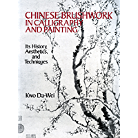 Chinese Brushwork in Calligraphy and Painting: Its History, Aesthetics, and Techniques (Dover Fine Art, History of Art) (English Edition)