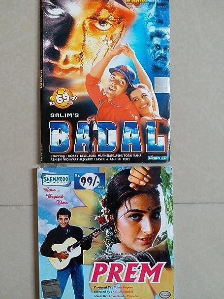 Amazon in: Buy Badal & prem DVD, Blu-ray Online at Best