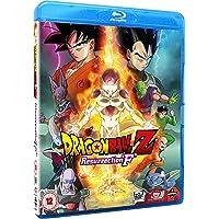 Dragon Ball Z - Resurrection F izione: Regno Unito] [Import italien]