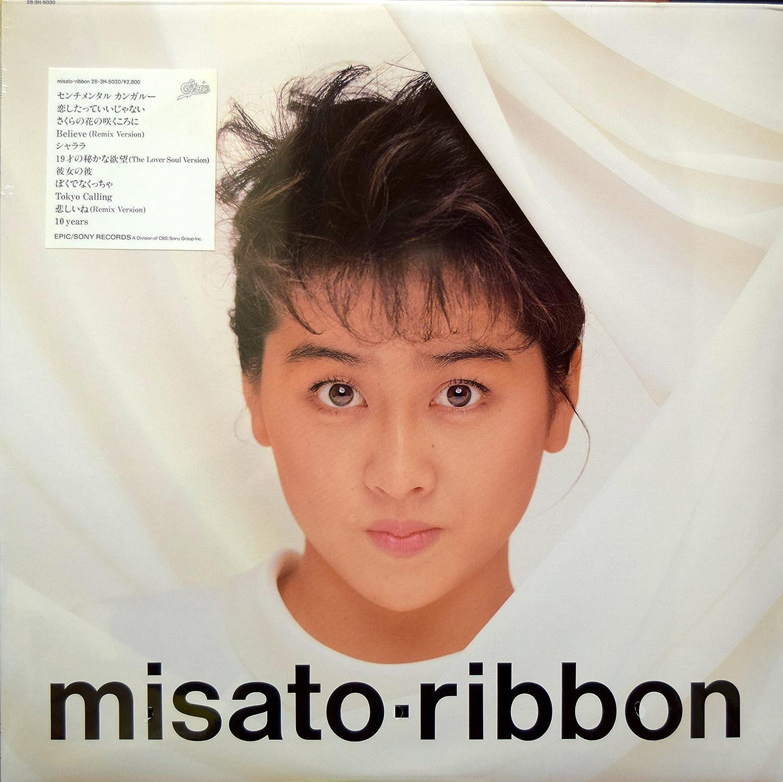 Amazon | ribbon [12 inch Analo...