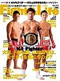 Fight&Lifevol.56