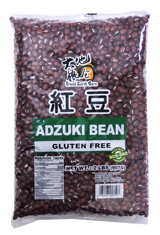 Non GMO Gluten Free Grains 2 lbs (Adzuki Red Bean)