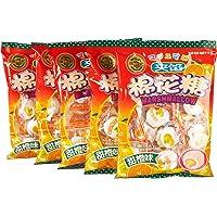 徐福记棉花糖(甜橙)70g*5