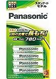 パナソニック 充電式EVOLTA 単4形充電池 4本パック スタンダードモデル BK-4MLE/4B