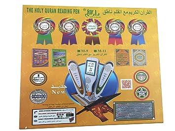quran read pen manual