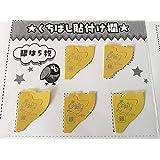 銀のエンゼル 5枚セット  森永 チョコボール キョロちゃん おもちゃの缶詰 交換用