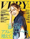 VERY(ヴェリィ) 2017年7月号 [雑誌]
