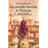 La piccola libreria di Venezia