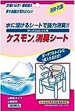 アロン化成 安寿 ポータブルトイレ用 消臭シート 30枚入
