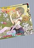 化物語 特装版(4) (週刊少年マガジンコミックス)
