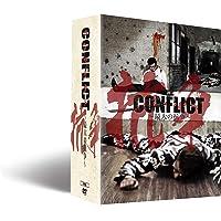 CONFLICT 〜最大の抗争〜DVDBOX (第一章〜第四章+メイキング 5枚組)