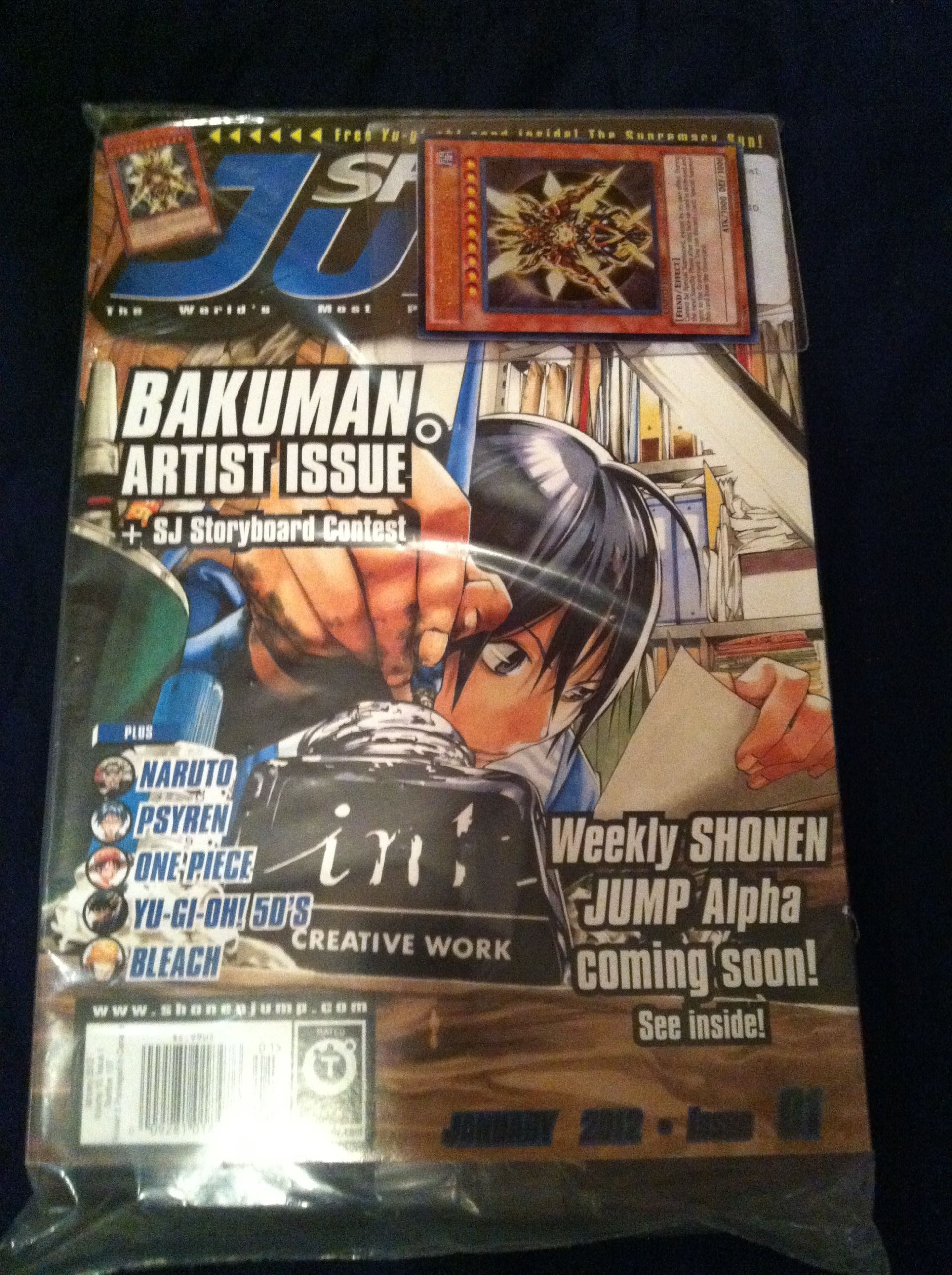Shonen Jump January 2012 Issue 1 01 Sealed With Card Yugioh The Supremacy Sun JUMP-EN057 Last few to be printed PDF
