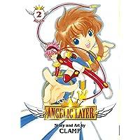 Angelic Layer Volume 2: 02