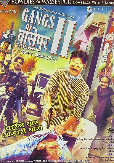 Amazon In Buy Gangs Of Wasseypur 2 Dvd Blu Ray Online At Best