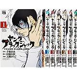 ヤング ブラック・ジャック コミック 1-7巻セット (ヤングチャンピオンコミックス)