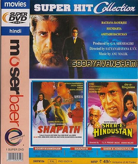 sooryavansham movie mp3 songs free download