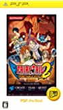 FAIRY TAIL PORTABLE GUILD 2 PSP the Best