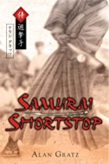 Samurai Shortstop Kindle Edition