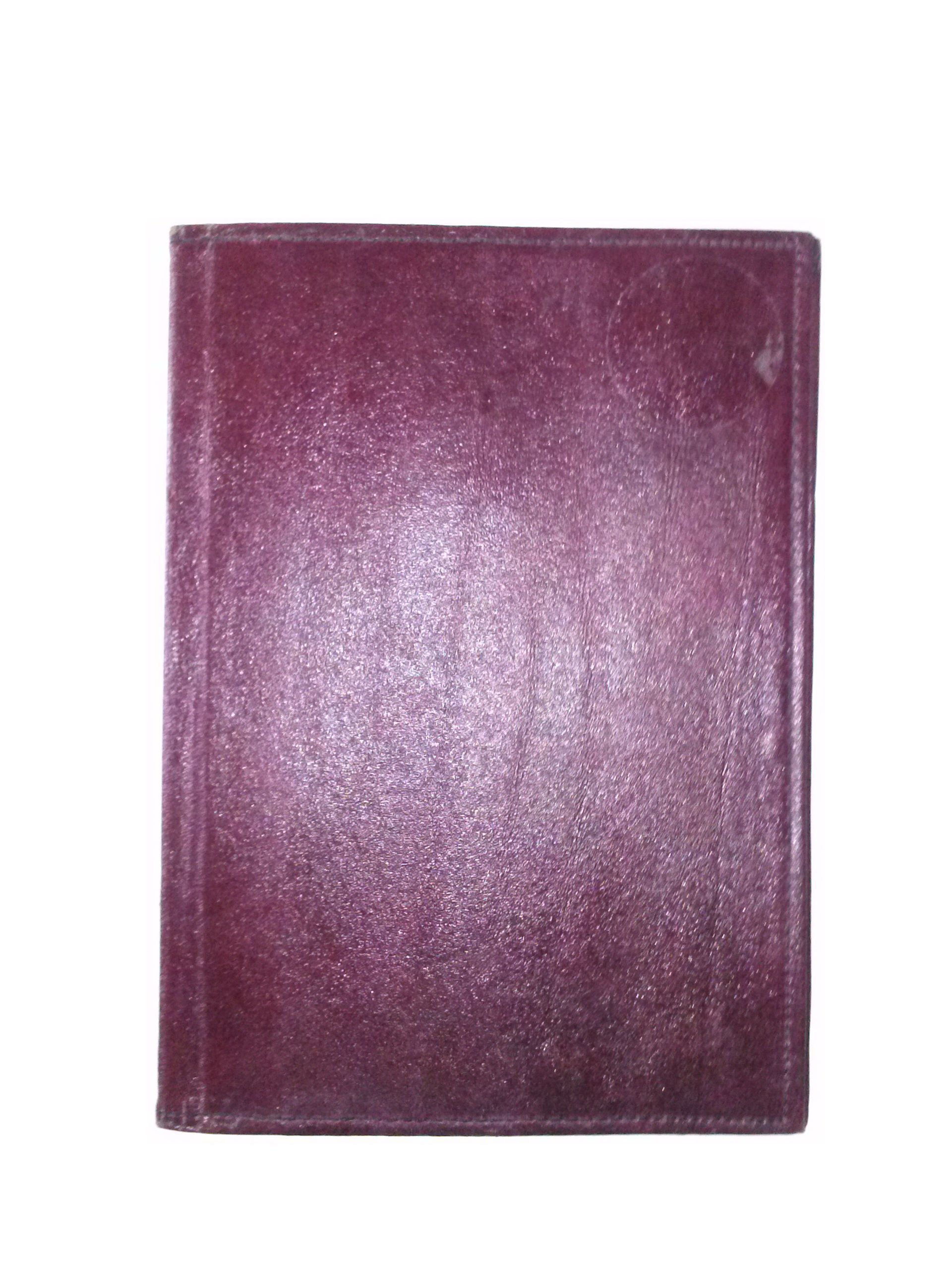 Preference Diary Cover Bonded Leather Burgundy 8 1/2'' x 6'' by Preference Diaries