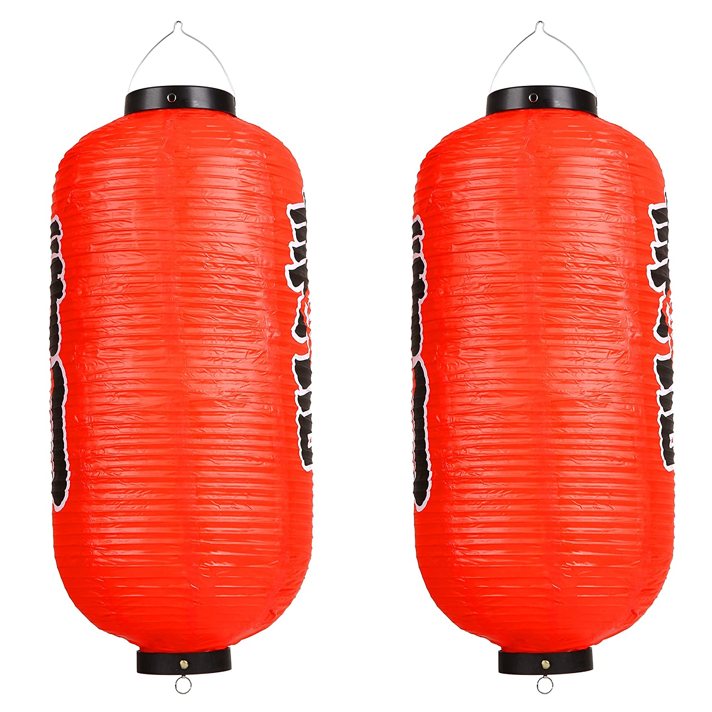 Amazon Com Mygift Set Of 2 Traditional Japanese Style Red Hanging