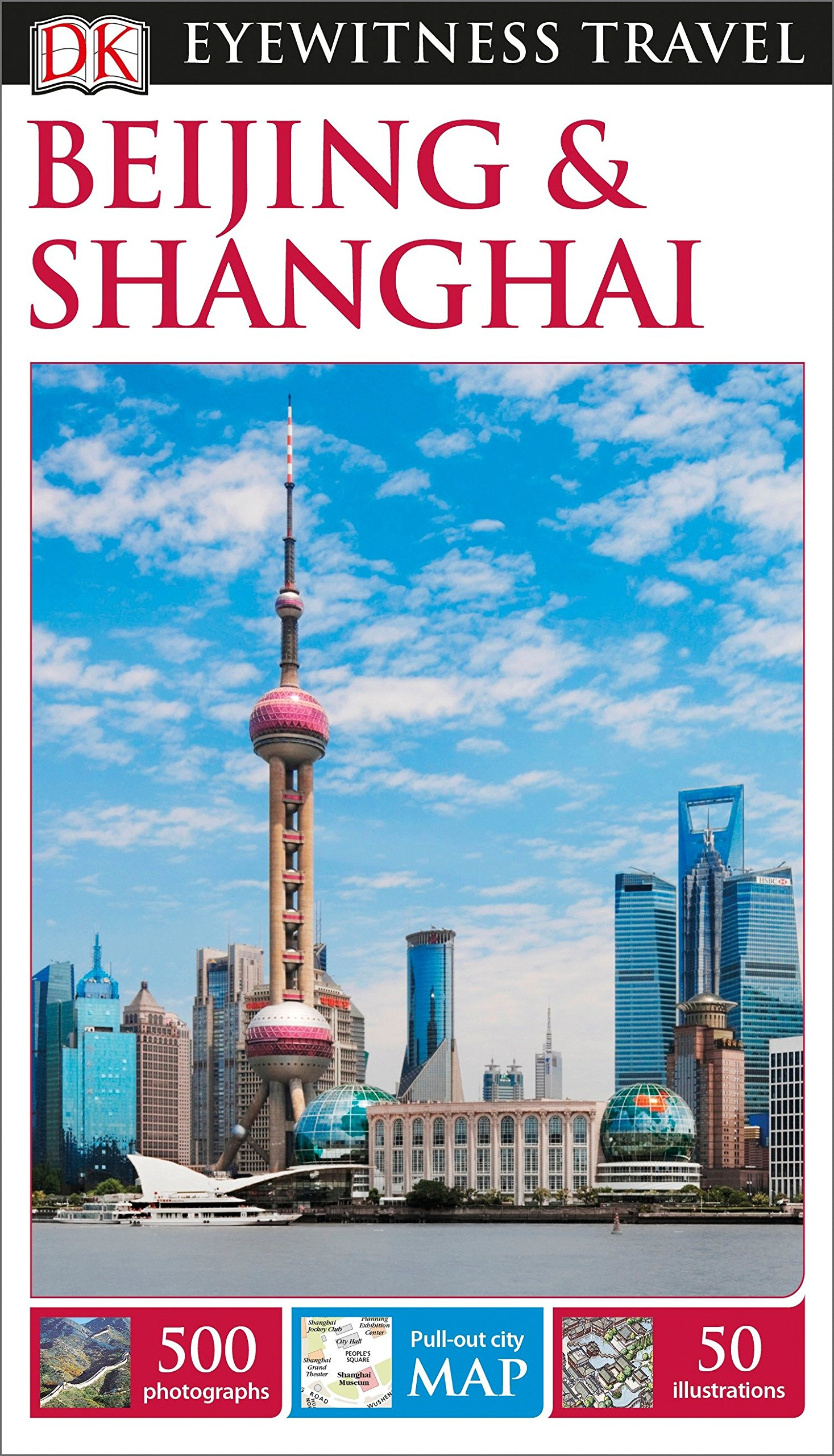 DK Eyewitness Travel Guide Beijing and Shanghai by Dorling Kindersley Publishing Staff