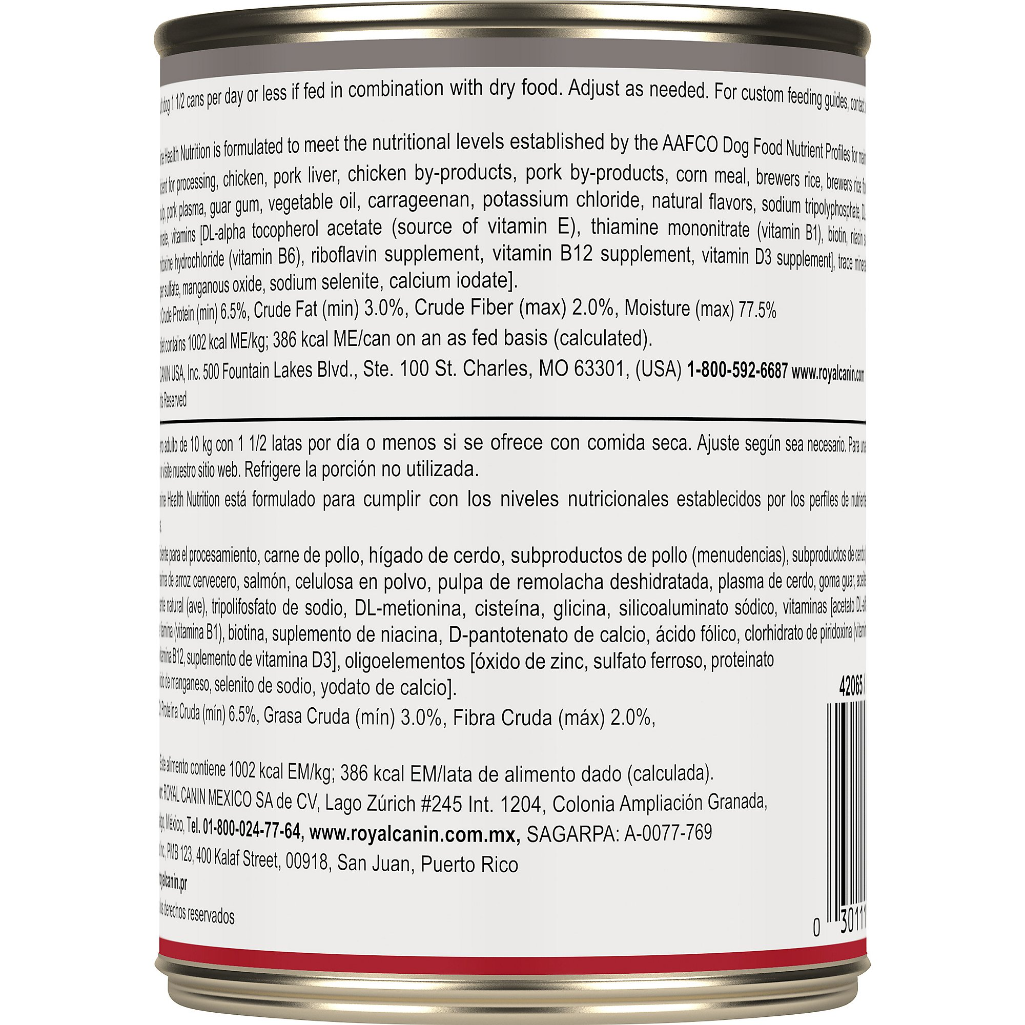 Royal Canin Canine Health Nutrition Adult In Gel Canned Dog Food (Case of 12/1), 13.5 oz by Royal Canin (Image #3)