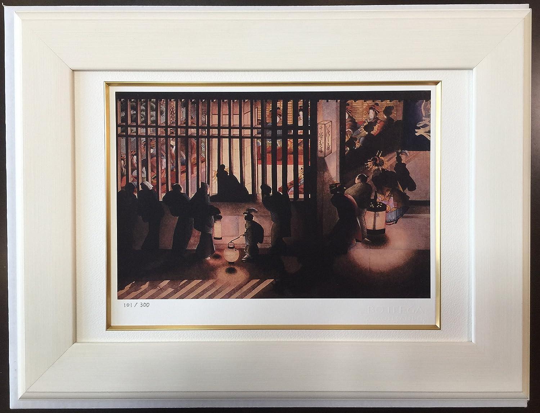 葛飾応為 「吉原格子先之図」《光の浮世絵》 ジクレー版画【日本製額縁つき版画】 エディション番号入り 普通サイズ(A4サイズ) B0799BWWGB