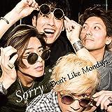 Sorry (通常盤)