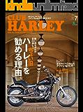 CLUB HARLEY (クラブハーレー)2019年7月号 Vol.228(ちょい旧ハーレーは今が乗りドキ!?)[雑誌]