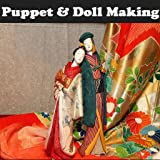 Puppet & Doll Making