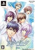 夏空のモノローグ Portable (限定版) - PSP