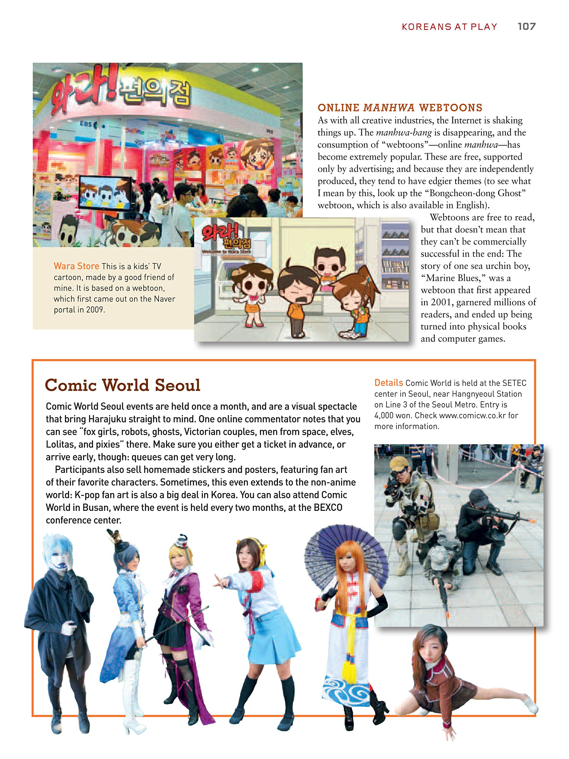 A geek in korea discovering asians new kingdom of cool daniel a geek in korea discovering asians new kingdom of cool daniel tudor 8601422140262 amazon books biocorpaavc Image collections