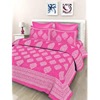 SheetKart Floral 144 TC Cotton Double Bedsheet with 2 Pillow Covers, Pink