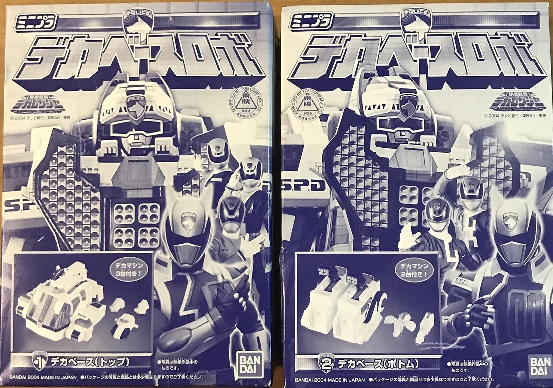 ミニプラ デカンレジャー デカベースロボ 銀ピカバージョン 非売品 全2種類セット B07C187JDP